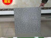 金属雕花保温装饰外墙一体板