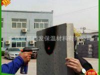 防火聚氨酯复合板
