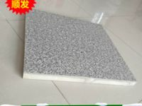 新型铝复合聚氨酯板材