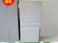 节能墙体聚氨酯装饰一体板