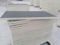 A级聚氨酯板材