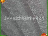 华北无机纤维喷涂